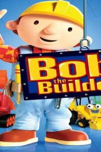 Bob Budowniczy 8, odc. 1