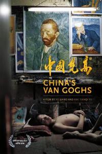 Chińskie van Goghi [Napisy PL]