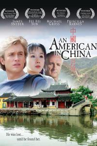 Amerykanin w Chinach