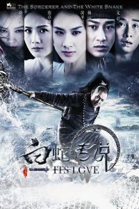 Czarownik i biały wąż