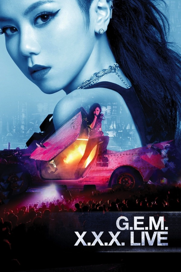 G.E.M. - X.X.X. Live